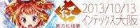 banner_koromu