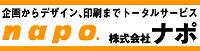 napo_banner